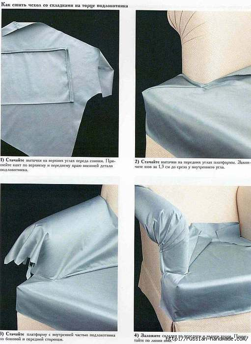 Как сшить чехлы для старой мебели (12) (511x699, 149Kb)