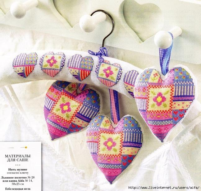 вышивка игольницы - Самое