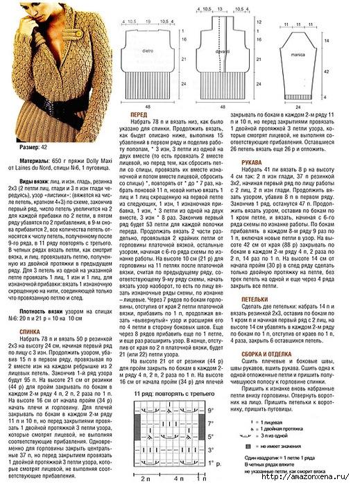 Красивый джемпер спицами на широкой резинке (2) (509x698, 349Kb)