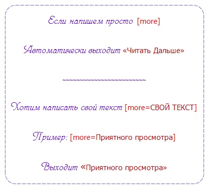 4195696_capture20130518092008 (421x381, 40Kb)