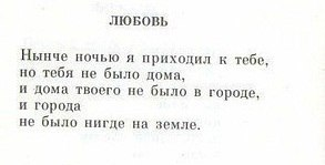 4017627_I_OvGvyAtBg_2_ (293x149, 9Kb)