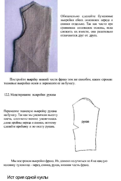 kuk3-54 (469x700, 125Kb)