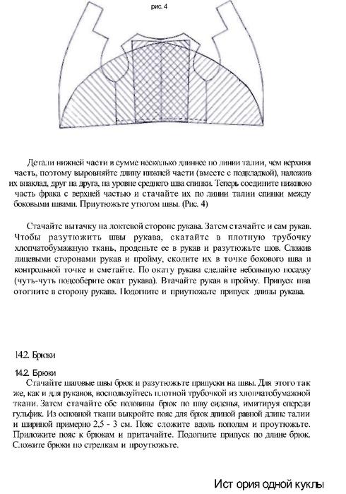 kuk3-60 (490x700, 170Kb)