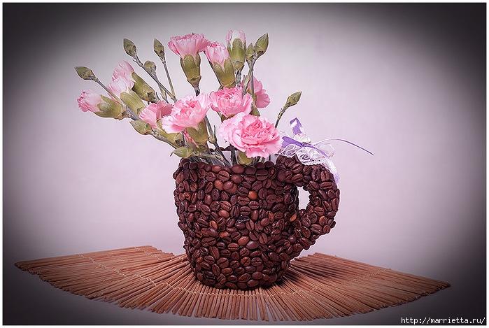 кофейная чашка. декор кофейными зернами (11) (700x469, 219Kb)