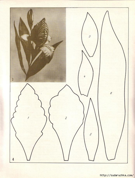 Cvety_iz_tkani_1977-13 (530x700, 222Kb)