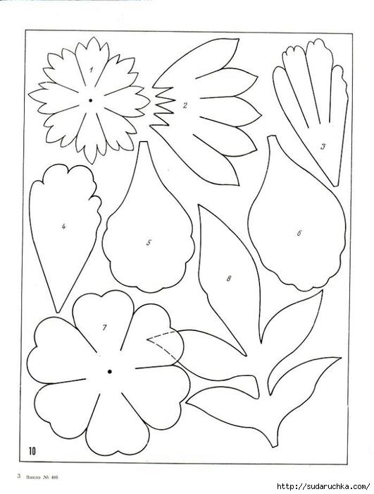 Cvety_iz_tkani_1977-18 (531x700, 139Kb)