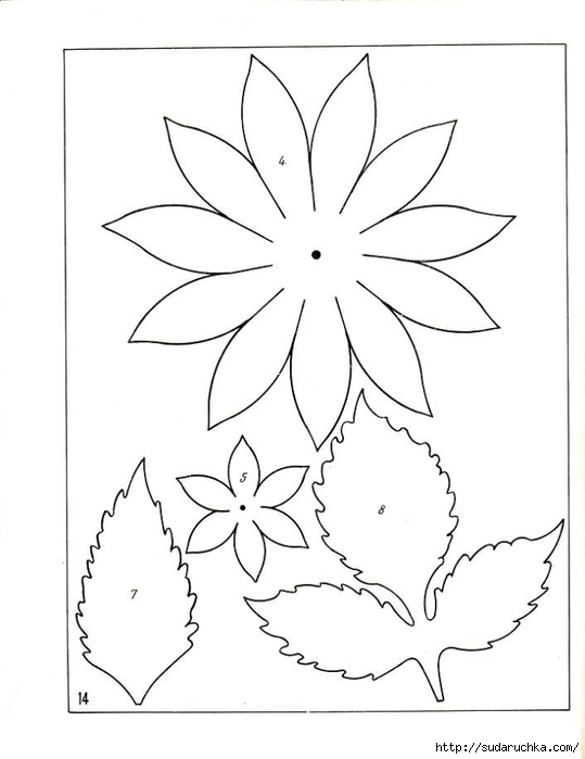 Cvety_iz_tkani_1977-21 (539x700, 114Kb)