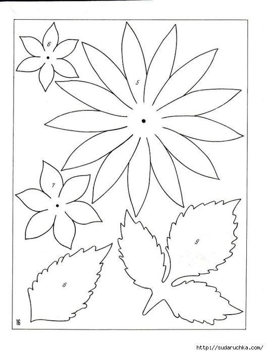 Cvety_iz_tkani_1977-24 (527x700, 133Kb)
