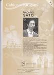 Превью cahier de kirigami p58back (364x508, 52Kb)