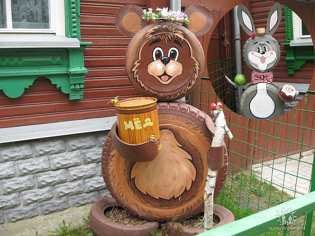 getImage (4) (640x480, 129Kb)