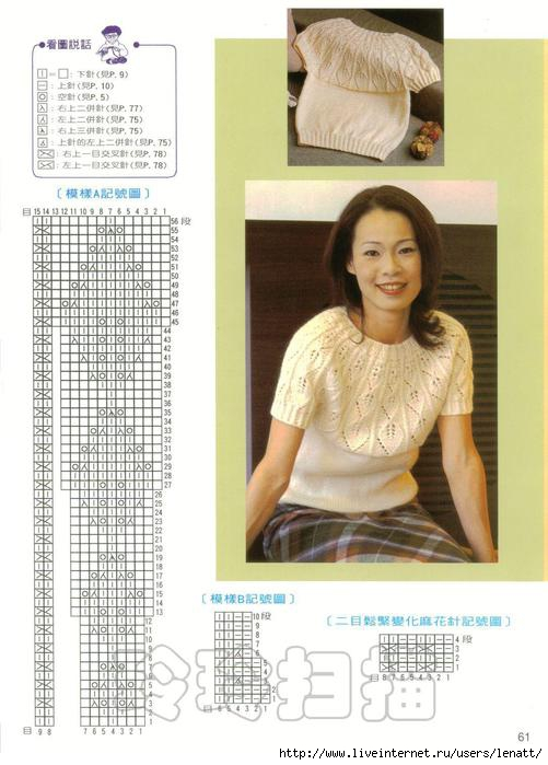 folder (501x700, 162Kb)