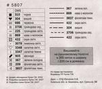 Превью 6 (700x608, 344Kb)