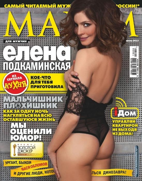 Elena_Podkaminskaya_maxim_01 (549x700, 314Kb)