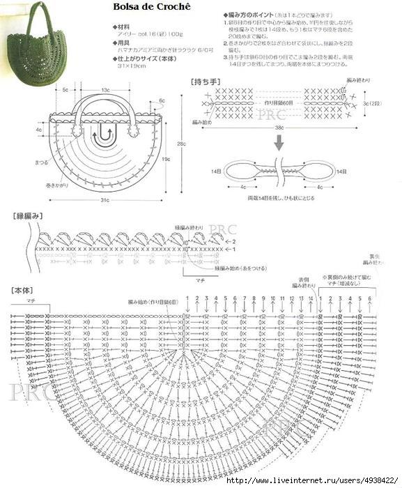 Bolsa de Croche -gr PRoseCrochet (577x700, 206Kb)