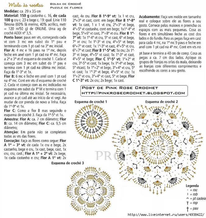 Bolsa de Croche Puzzle de Flores. gr PRoseCrochet (663x700, 363Kb)