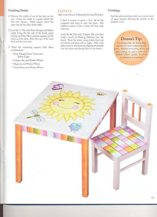 Dewberry D. - Lifestyle. Child\'s Play - 2005_11 (508x700, 39Kb)