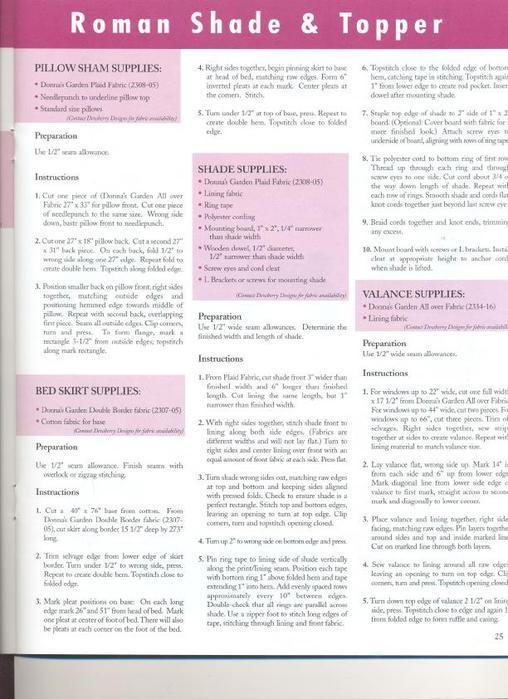Dewberry D. - Lifestyle. Child\'s Play - 2005_25 (508x700, 66Kb)