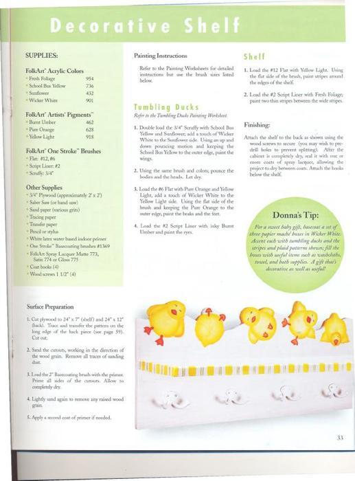 Dewberry D. - Lifestyle. Child\'s Play - 2005_33 (517x700, 48Kb)