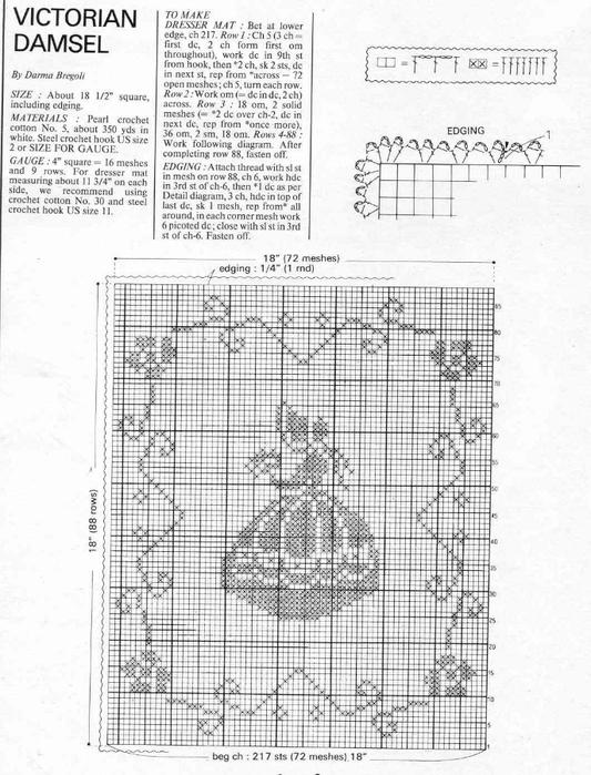 вязание крючком. салфетки скатерти подушки (12) (533x700, 252Kb)