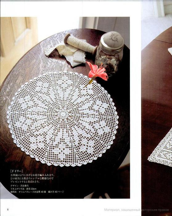 вязание крючком. салфетки скатерти подушки (40) (558x700, 140Kb)