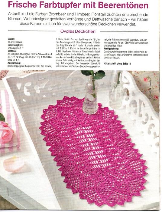 вязание крючком. салфетки скатерти подушки (55) (536x700, 340Kb)