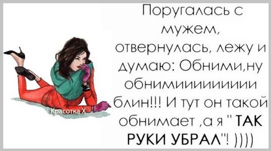UNKNOWN_PARAMETER_VALUE (3) (537x300, 26Kb)