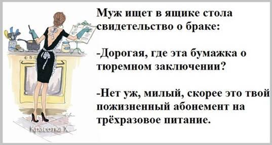 UNKNOWN_PARAMETER_VALUE (4) (537x287, 26Kb)