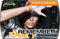 rememba me (202x131, 51Kb)