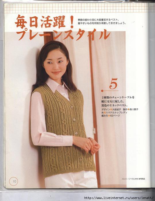 folder (539x700, 157Kb)