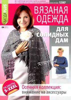 Вязаная одежда для солидных дам 2012-04_1 (284x400, 31Kb)