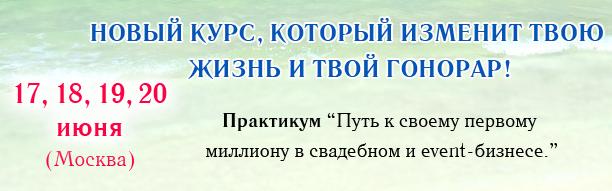 4266015_zagryjennoe_1 (612x191, 186Kb)