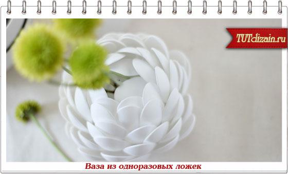 Копия 1343413518_tutdizain.ru_321 (560x340, 31Kb)