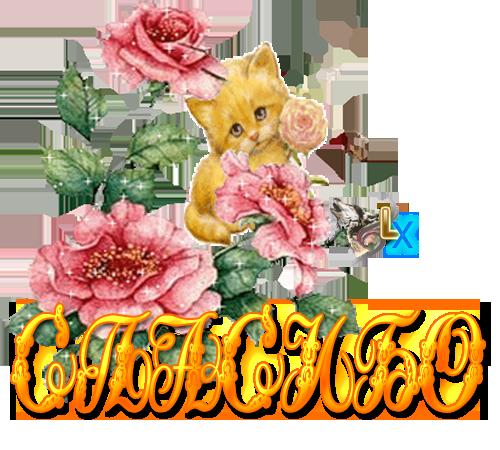c9bd7fb97c (500x450, 289Kb)
