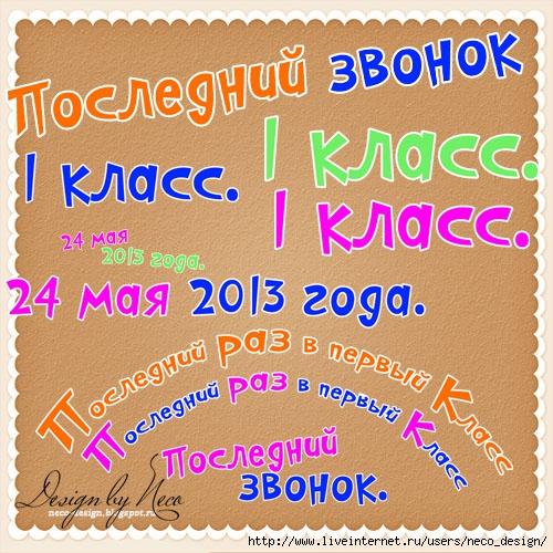 1369595431_prev_yu_oblozhka (500x500, 243Kb)