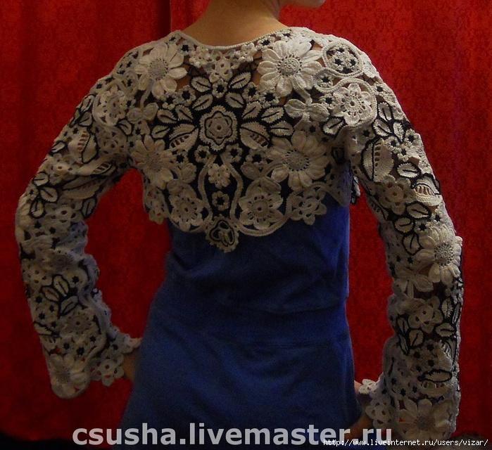4511596434-odezhda-stilnaya-irlandiya-n6624 (700x640, 326Kb)