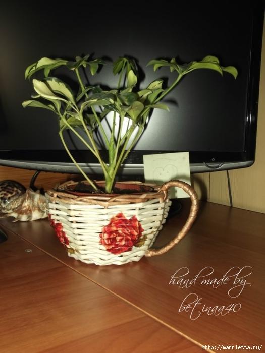 плетение из газет. чашка с блюдцем из газетных трубочек (25) (525x700, 214Kb)