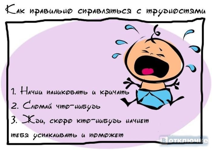 1348406187_1348115589_soveti_15 (700x496, 53Kb)