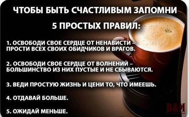 k_dFm54Z1vY (604x376, 57Kb)