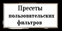 78598073_12 (200x100, 8Kb)