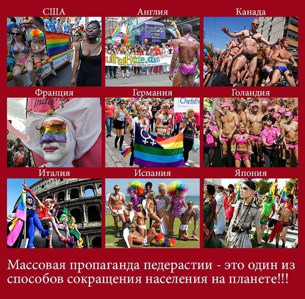 Как подготовить жопу гей форум фото 183-272