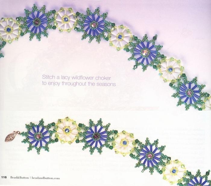 Бисероплетение - Цветочное колье из бисера.  Просмотров: 133 Дата.
