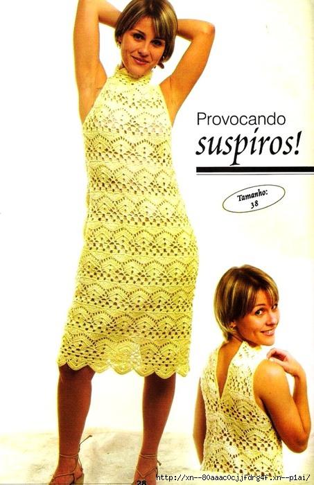 Платье на лето