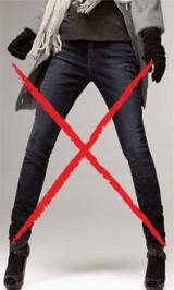 Согласно сегодняшней моде, самые лучшие джинсы должны быть узкими.  Или очень узкими.  Причем тесными штанами сегодня...