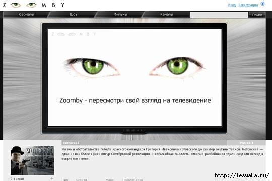 3925073_web_547 (540x360, 75Kb)