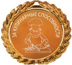 кулинар (236x213, 23Kb)