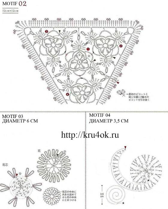 symka5 (561x700, 203Kb)