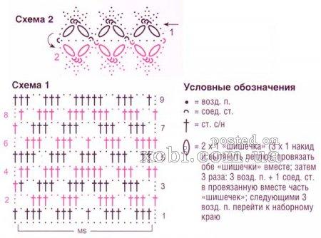 4963589_1369809779_191_1_ (450x334, 36Kb)