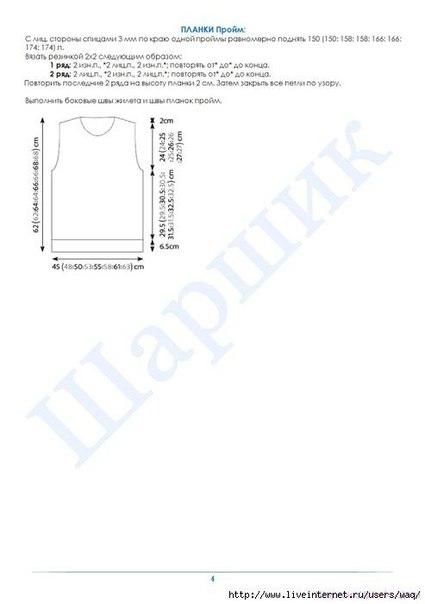 Vvl3H_zRYuc (425x604, 23Kb)