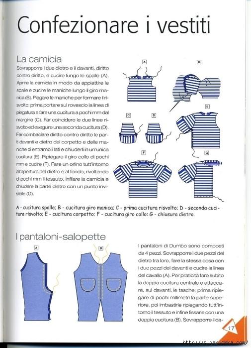 pg017 (505x700, 235Kb)