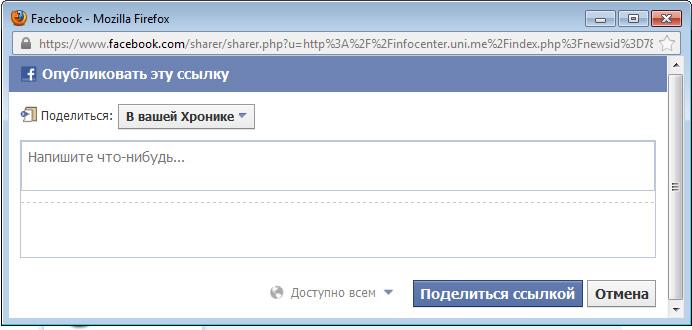 facebook (692x330, 86Kb)